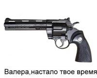 Артем Давлятова, 28 мая , Инсар, id152358059