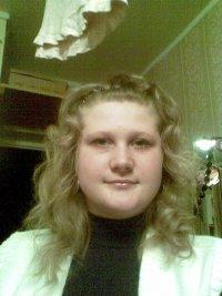 Алена Прошутинская, 25 декабря 1996, Сочи, id75040034