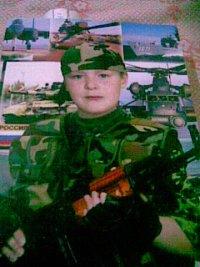 Лёва Ефимов, 25 февраля 1998, Параньга, id78327338