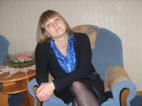 Елена Яковлева, 29 октября 1997, Магадан, id81225450
