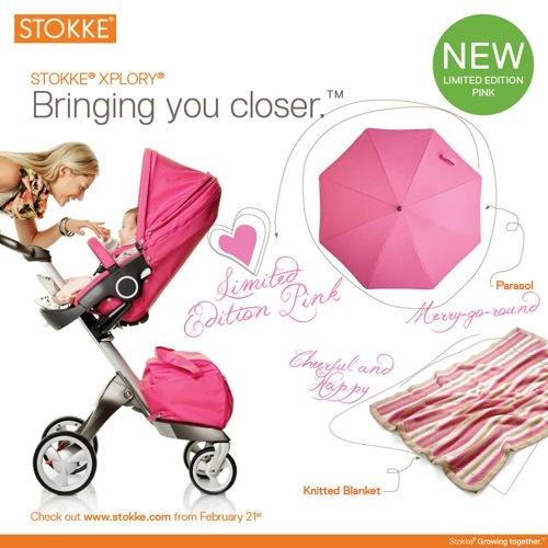 В наличии лимитированная коллекция колясок Stokke Xplory 2011 .