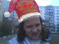 Евгений Романов, 23 октября , Москва, id87432652