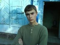 Антон Я антон, 6 августа , Барнаул, id110100265
