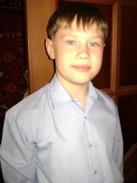 Максим Ганин, 14 ноября 1997, Ульяновск, id123583732