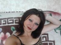 Алина Кибирева