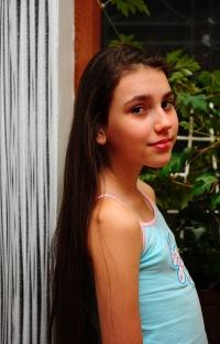 Виктория Мозговая, 20 января , Одесса, id47091903
