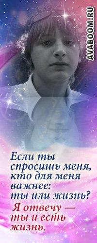 Денис Колосов, 2 марта 1995, Москва, id59024741