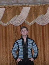 Максим Малахов, 17 сентября 1991, Уфа, id61857178