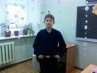 Сергей Новиков, 21 августа , Сорочинск, id64320243