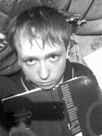 Константин Брыкалин, 1 июня , Орел, id69034242