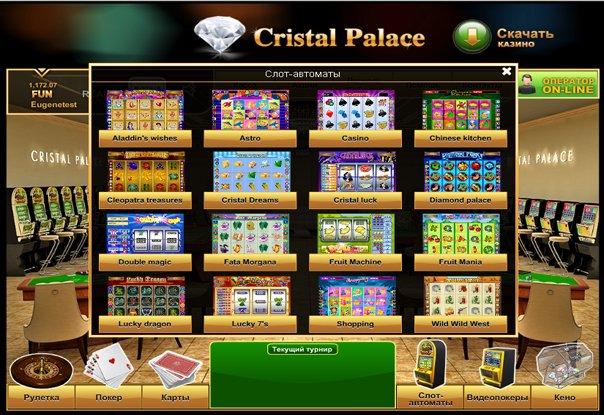 Игровые автоматы astro алладин grand casino бесплатные игровые автоматы