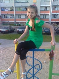 Елизавета Завадская, 20 апреля 1996, Татарск, id99703180