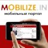 Mobilize.in * Клуб Мобильных Технологий *