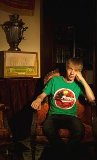 Максим Кобозев, 12 декабря , Энгельс, id10807247