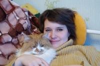 Марина Чипизубова, 11 февраля , Жмеринка, id116332362