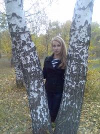 Наталья Мисниченко, 17 октября 1990, Лисичанск, id136890596