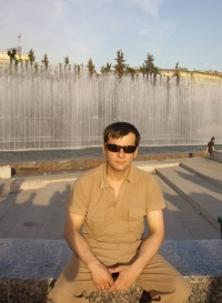 Atabek Saidahmatov, Шахрихан