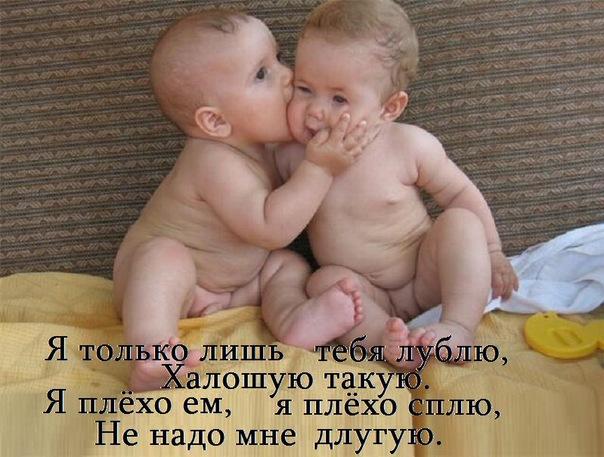Ну, день поцелуев так день поцелуев))) .