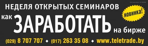 Teletrade forex forum