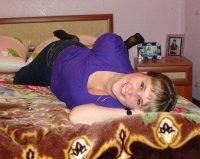 Ульяна Петрова (бикеева), 4 апреля , Минск, id72814859