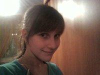 Алена Дьякова, 13 ноября 1995, Саратов, id73230578