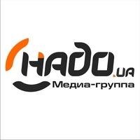 Информационное Надо.ua