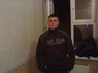 Александр Дер, Буденновск, id107105652
