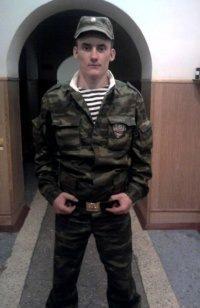 Алексей Павлучкин, 26 декабря , Москва, id115155488