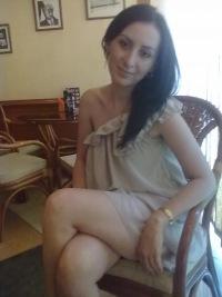 Рузанна Берамова, 16 декабря 1998, Краснодар, id118434159