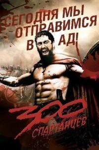 Максим Глебов, 10 октября 1990, Барнаул, id23229009