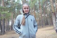 Mariay Dynina, 17 октября , Сысерть, id115822352