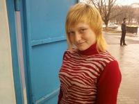 Кристина Мурашова, 13 декабря 1999, Кемерово, id159967033
