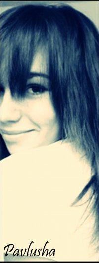 Anastasiya Krasova, 2 июля , Москва, id64735947