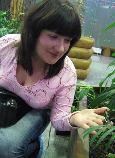Юлия Радченко, 10 февраля 1973, Самара, id10510074