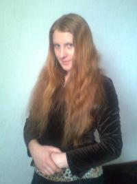Тамара Лихолетова, 10 сентября 1993, Краснодар, id167584387