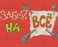 Паха Костин, 2 мая , Москва, id73518941
