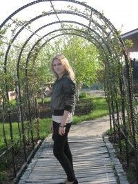 Лизонька Григорьева | Запорожье