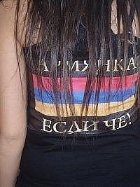 Karina Zolotyan, 22 августа 1982, Ростов-на-Дону, id112133501