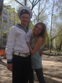 Настасья Рычкова, 1 июля 1993, Пермь, id136317448