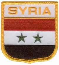 Afi Syria, 20 апреля , Донецк, id141046631