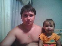 Василий Лещенко, 26 февраля 1980, Самара, id154704693