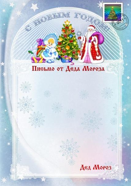 Українська казка про зиму