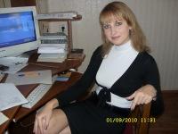Елена Кшова, 22 августа 1983, Елец, id104113215