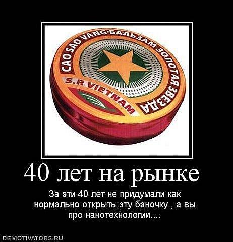 x_8f8f3e49.jpg