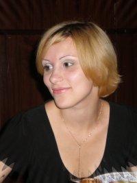 Женечка Мысливцева, 10 августа , Омск, id67581386