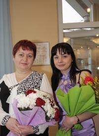 Елена Прекрасная)), 23 марта , Архангельск, id71855338