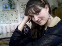 Юлия Иванцова, 23 июня 1989, Луганск, id108113885
