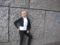 Вероника Лукьянова, 6 июня , Димитровград, id148043335