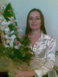 Лєна Северин, 5 апреля 1923, Днепропетровск, id73550183