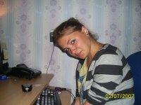 Katia Noczkina, 20 июня 1994, Нижневартовск, id86805327